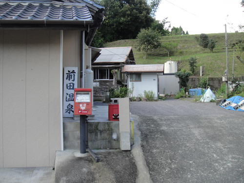 2012081518.jpg