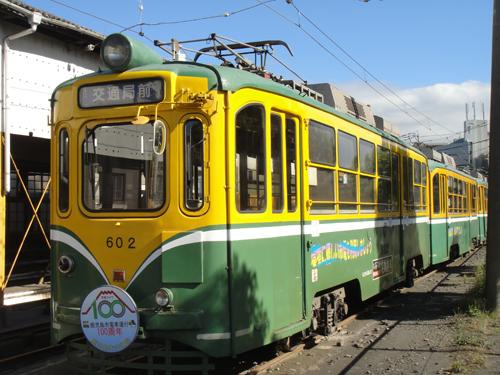 2012081603.jpg