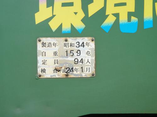 2012081608.jpg