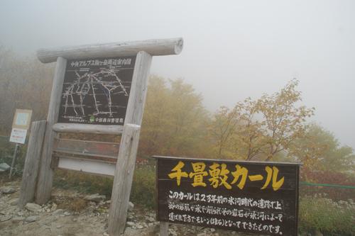 2012100913.jpg