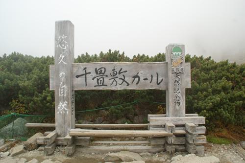 2012100917.jpg