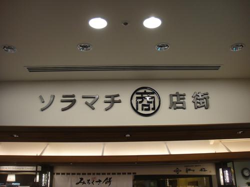 2012101504.jpg