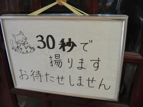 2012103005.jpg