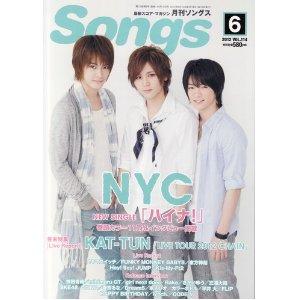 月刊 Songs (ソングス) 2012年 06月号 [雑誌]