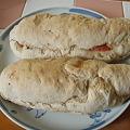 こう見えてもパンです