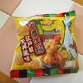 歌舞伎揚げの袋