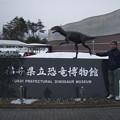 恐竜博物館入り口
