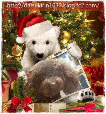 クリスマスRin2