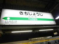 PA270339.jpg