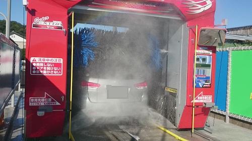 洗車-エクストラ2