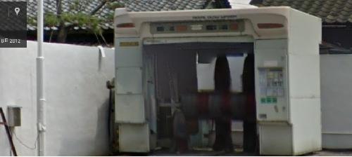 解体洗車機