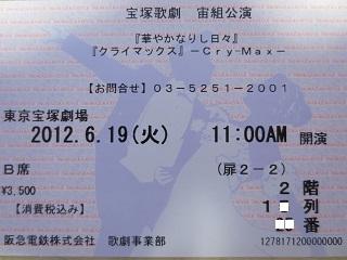 0515DCSR10.jpg