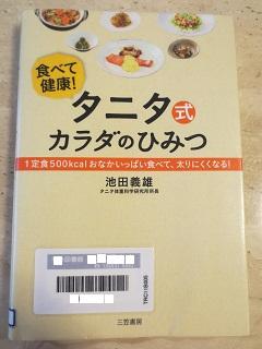 0517BOOK1.jpg