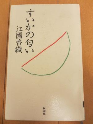 0614TBOOK1.jpg