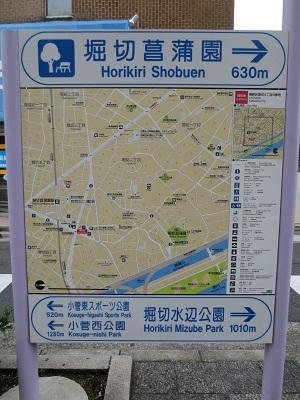 0623HORISYO1.jpg