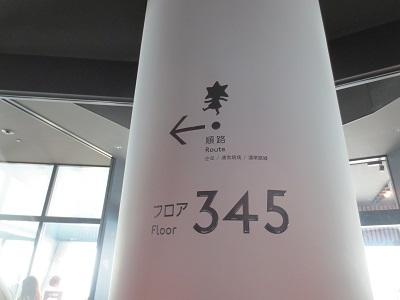 0623TSTF3.jpg