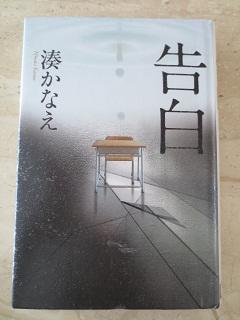 0816TBOOK1.jpg