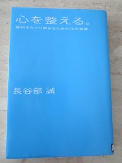 0831TBOOK1.jpg