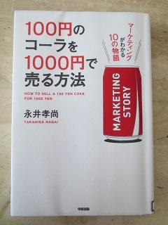 1102TBOOK1.jpg