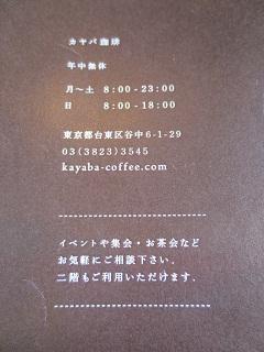 1104KAYAC4.jpg