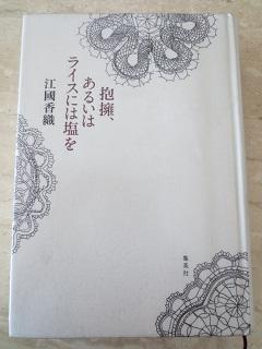 1109TBOOK1.jpg