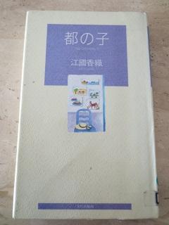 1119TBOOK1.jpg