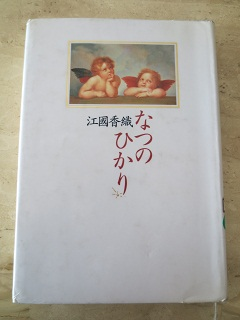 1123TBOOK1.jpg