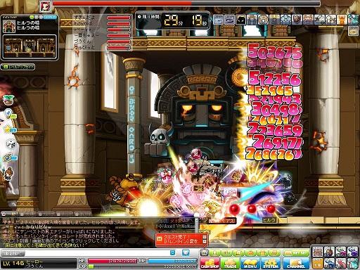 Maple130220_041647.jpg