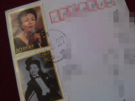 叔母からの手紙
