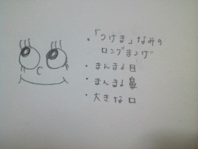 2012052221000000.jpg