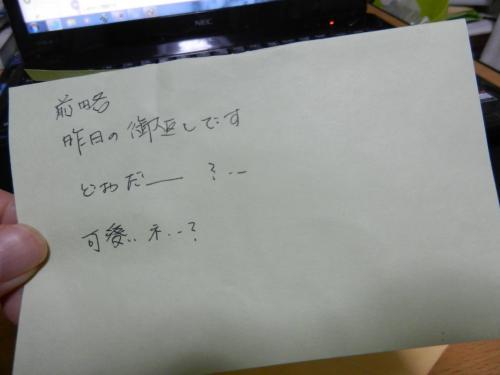 DSCN2133_convert_20120521214624.jpg