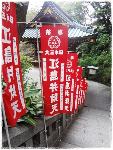 120905enoshima3-1.jpg
