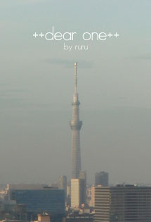 東京タワー120816_3
