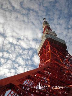 東京タワー120816_1