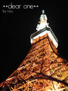 東京タワー120816_8