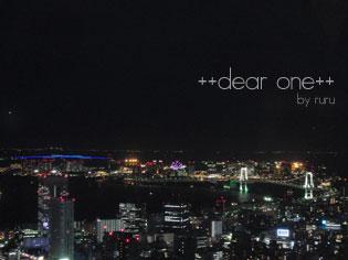 東京タワー120816_7