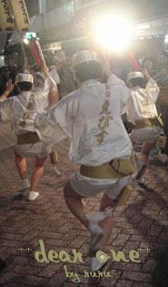 高円寺阿波踊り120826_6