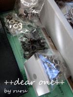 クラフトテープ革道具箱121102_4