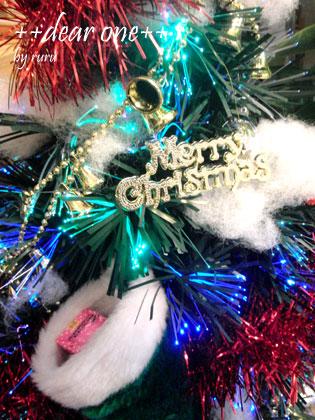 クリスマス121225_1
