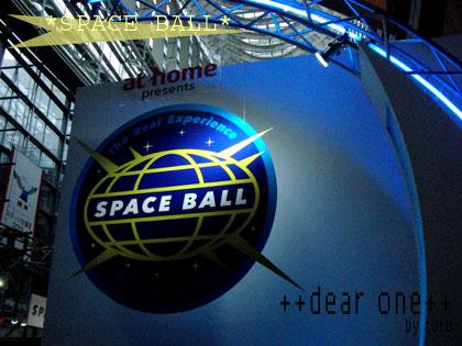 スペースボール130114_2