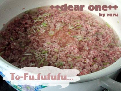 坦々豆腐鍋130128_2