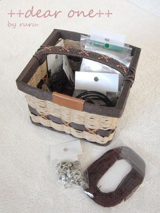 クラフトテープ革道具箱130202_6