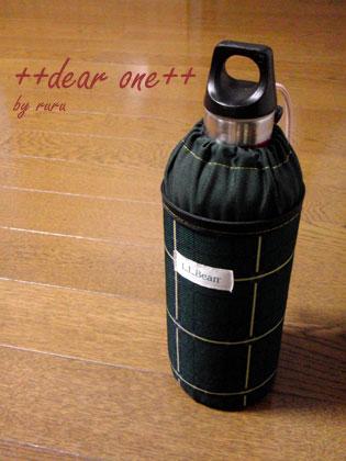 ボトルケース130203_8