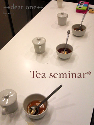 紅茶セミナー130208_4