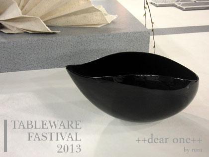 テーブルウェアフェスティバル130208_3