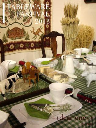 テーブルウェアフェスティバル130208_12