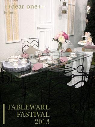 テーブルウェアフェスティバル130208_21