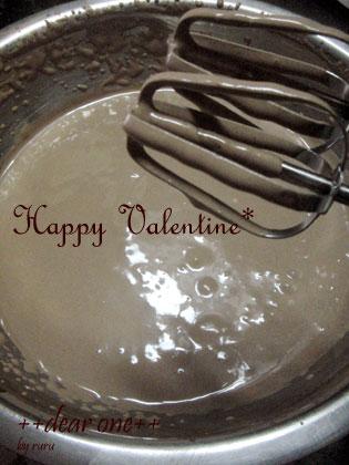 チョコムースケーキ130215_2