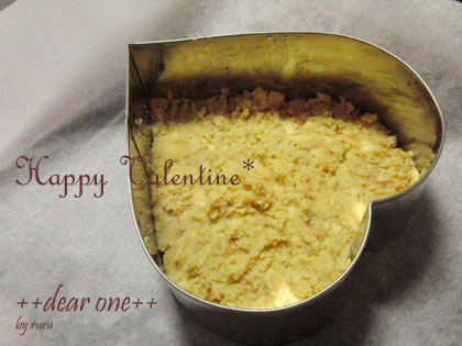 チョコムースケーキ130215_4