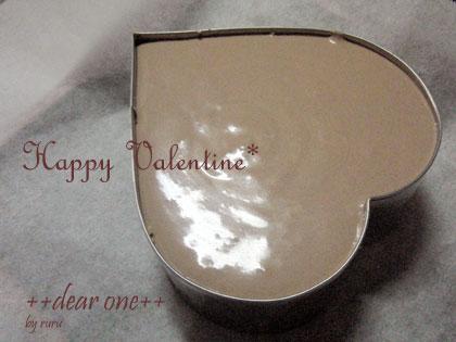 チョコムースケーキ130215_5